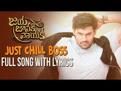 Just Chill Boss Full Song With Lyrics | Bellamkonda Sreenivas | Rakul Preet | DSP| Srimani