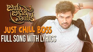 Just Chill Boss Full Song With Lyrics   Bellamkonda Sreenivas   Rakul Preet   DSP    Srimani