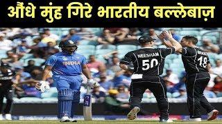 Pathetic show (179 in 39.2 overs) by Indian batsmen