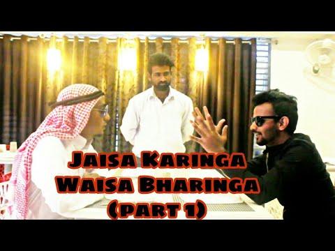 Jaisa karinga Waisa bharinga - short story// By jagtial diaries