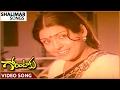 Download Gorintaku Movie || Komma Kommako Sannayi  Song || Shobhan Babu, Sujatha || Shalimar Songs MP3 song and Music Video