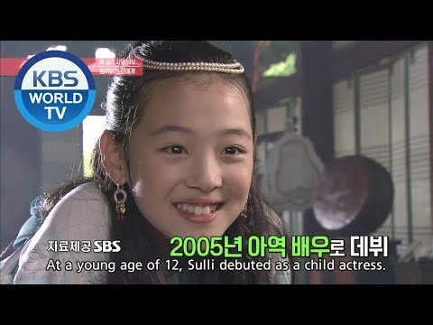 """""""I Keep Thinking It's All Our Fault."""" - Report On K-pop Star Sulli (설리) [Entertainment Weekly / ENG]"""