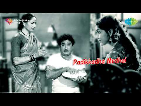 Engiruntho Vanthaan | Padikkadha Medhai | Sivaji Ganesan, Sowcar Janaki, A Maruthakasi, KV Mahadevan