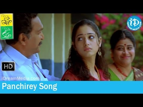 Konchem Ishtam Konchem Kashtam Movie Songs - Panchirey Song - Siddharth - Tamannaah