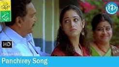 koncham ishtam koncham kashtam movie free download