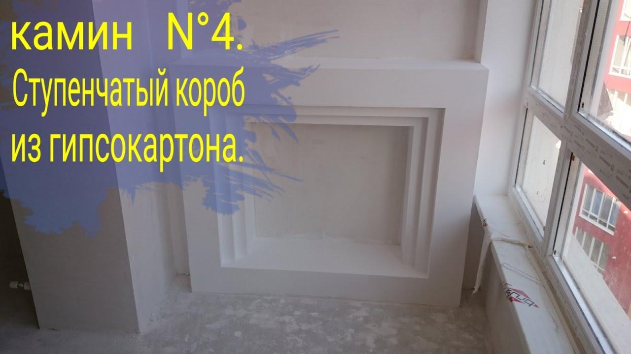 Как совместить натяжной потолок и камин? практические советы от ... | 720x1280