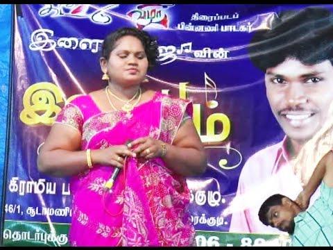 Tamil Gramiya Adal Padal Kalai Nigalchi Themmangu Adal Padal PART 10