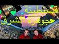 ✔ CONSTANTINE✔ ALGERIA ✔ 2017✔ قسنطينة جوهرة الشرق✔
