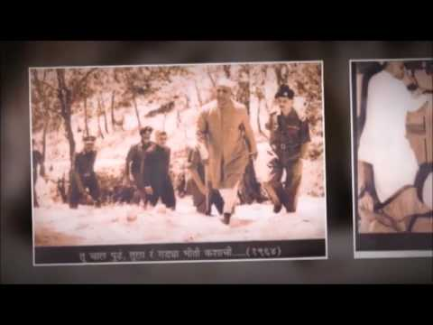 Hon'ble Yashwantrao Chavan Video