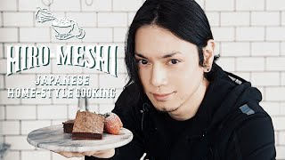 "#17 How To Cook ""CHOCOLATE BROWNIE"" Japanese Home-Style Cooking / Hiro Mizushima(水嶋ヒロ)"