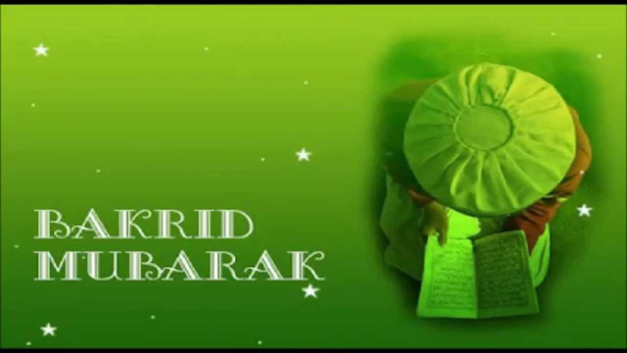 Happy Bakrid 2015 Eid Al Adha Wishes Sms Greetings Whatsapp