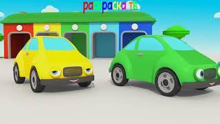 Машинки Гаражи Учим Цвета  Обучение детей цвету  Машинки и гараж учим цвета Парковка Машинки