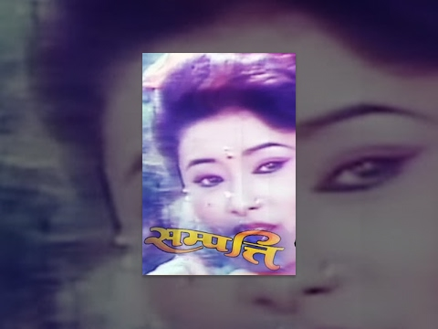 Nepali Movie – Sampati
