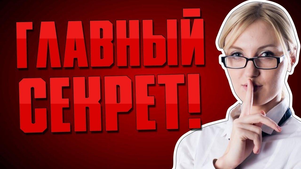 20000 рублей с нуля. Реальный заработок в интернете