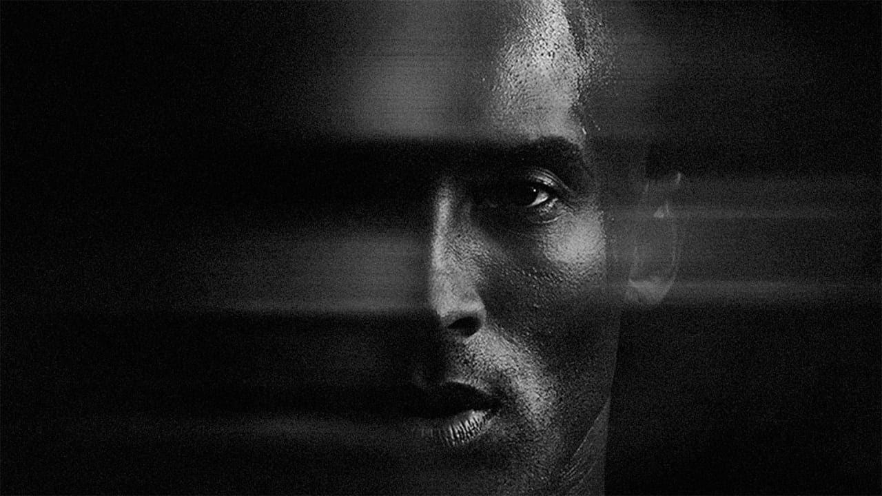 The Kobe Bryant Ritual (2020)