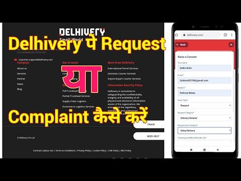 Delhivery ko complaint & Request kaise kre? | Delhivery courier service complaints??