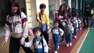 Publication Date: 2017-01-06 | Video Title: 2016學年聖家學校K1親子旅行