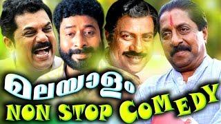 Superhit Malayalam Nonstop Comedy  Malayalam Hit Non Stop Comedy Scenes  Malayalam Comedy Movies
