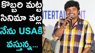 SampoorneshBabu Speech @ Tollywood Extravagance Press Meet | Siva Balaji, Madhu Priya |Silver Screen