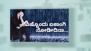 Amar | marethuhoyithe | WhatsApp status song