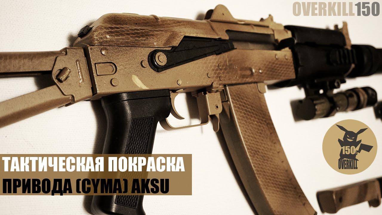 ПВК 50л. из ДВУХ КАСТРЮЛЬ / ЭКСПЕРИМЕНТ - YouTube