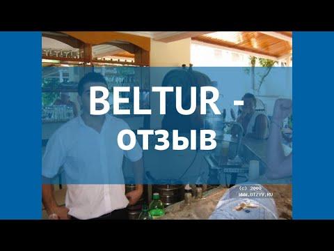 BELTUR 3* Турция Кемер отзывы – отель БЕЛТУР 3* Кемер отзывы видео