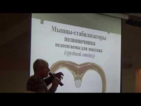 знакомства амур омск