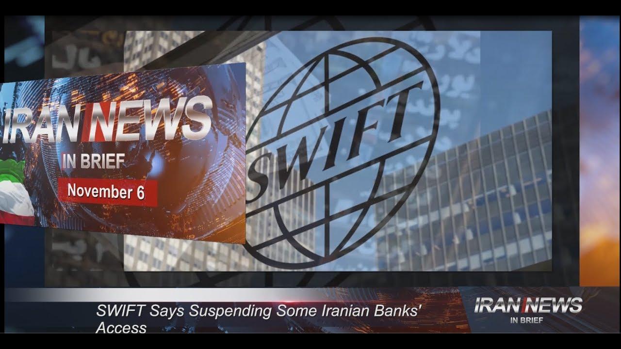 Iran news in brief, November 6, 2018