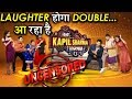 Kapil Sharma Show Will Be Double Entertaining Now Will Release An UNCENSORED Version