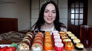 MUKBANG   Суши/роллы      Sushi rolls   не ASMR