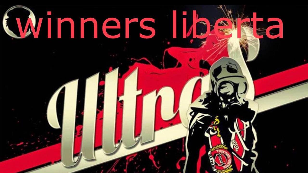 music ultras askary 2013