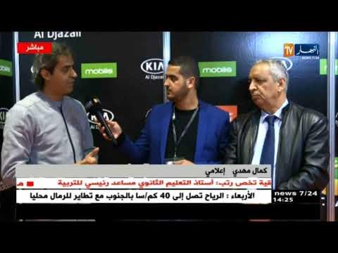 """رئيس جمعية وهران: """"كيفاش تحكي على التّكوين وأنت العمارة لراك فيها في حالة إنهيار..!"""""""