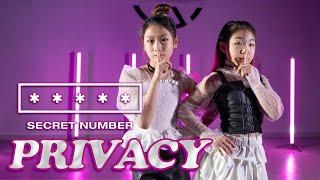 SECRET NUMBER (시크릿넘버) - 'PRIVACY' DANCE COVER [그라운디 …