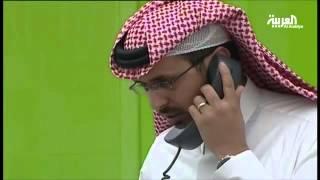 شعاع كابيتال بنوك السعودية الأفضل بالسيولة النقدية