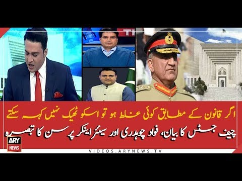 Fawad Chaudhry analysis on Army chief General Bajwa extension case