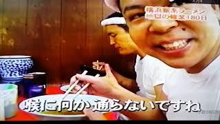 伝説の吉村家 修行編⑥