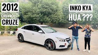 Modified Chevrolet Cruze In Mint Condition   Chevrolet Cruze With Audio Upgrade   Musafir Aka Joshi Video