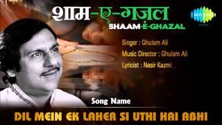 Dil Mein Ek Laher Si Uthi Hai Abhi   Shaam-E-Ghazal   Ghulam Ali