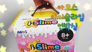 ♥아이슬라임 언박싱 i-slime unboxing♥ #…