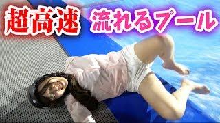 今回はスポル品川大井町で撮影をさせていただきました♡都会でスポーツを...