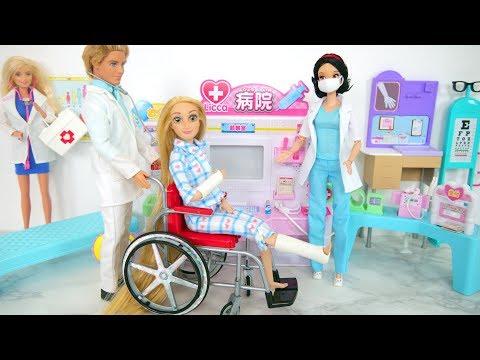 Doll Hospital Diagnosing Diseases Automatically Krankenhaus Hôpital rumah sakit مستشفى Para bonecas