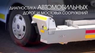 видео Виды деятельности строительной компании