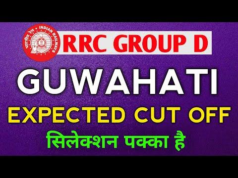 Guwahati Cut Off