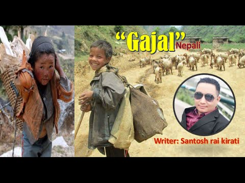 गजल Nepali gajal with happy new year by santosh rai kirati 2073 HD