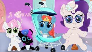 Сестры и братья Рарити. Карманная пони. Мультик игра для детей. My little pony. дружба это чудо