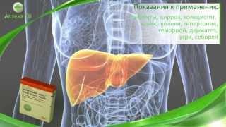 Інструкція до препарату Гепар комп. Хеель. Захворювання печінки і жовчного міхура