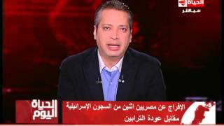 تامر أمين يروي قصة تسليم الجاسوس الإسرائيلي مقابل الإفراج عن مصريين اثنين (فيديو)