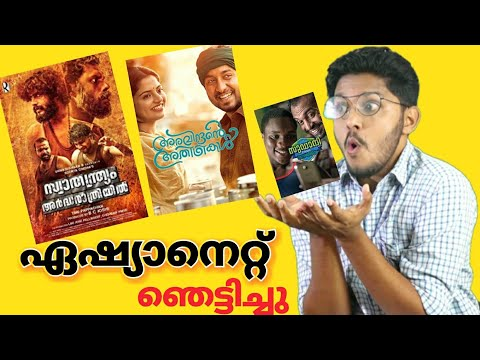 Onam special movies 2018 malayalam tv channel