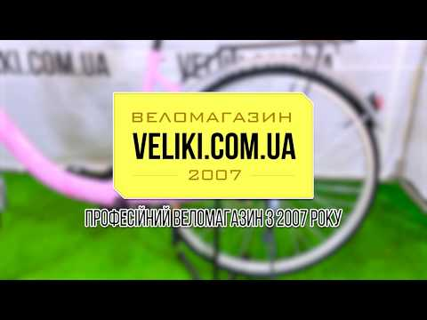 "Обзор велосипеда Trinx Keysto MS 611 26"" (2019)"