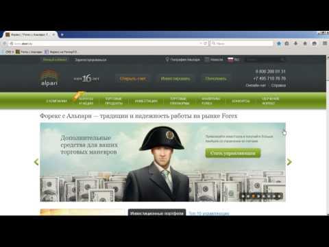 Еженедельный обзор ПАММ-счетов от 23.03.2015